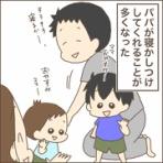 ぽんぽん子育て