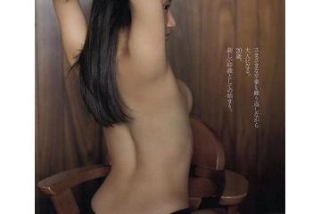 紗綾のもうすぐ見えちゃう乳首