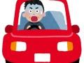 【朗報】60代の女性さん、車をぶつけられた後の回避が普通にうまい