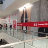 『フィリピンにH&M 1号店』の画像