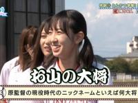 【日向坂46】悪寿司が原監督をディスり、おひさま化に暗雲wwwwwwwwwwwww