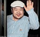 金正男氏が北朝鮮の外務省で日本関係の外交を担当していることが判明!日本語も勉強中とのこと