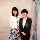 『すべての「試練」に感謝〜普通の女性の経営物語〜広野郁子さんの講演を拝聴しました』の画像