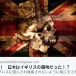 『2020.7.31 Sumire Hashimoto氏特集 -以前掘り下げた件をコジロウ君がブログにしっかりまとめてくれた やっぱりいいねぇこれくらいそろそろ世間に受け入れられるんじゃないの?…』の画像