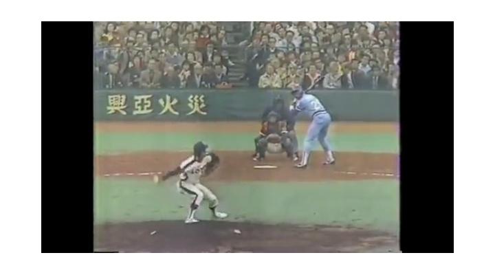 【画像】巨人・戸郷は村田兆治2世!? 戸郷と村田兆治の投球フォームを比較!