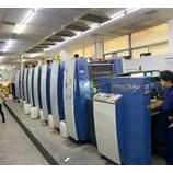 『熱心な印刷工場』の画像