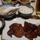 『【炭焼牛たん東山】ルクア大阪店で「牛たん三昧定食(味噌焼き・生姜焼き)」』の画像