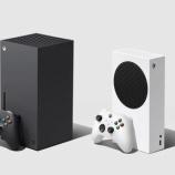『【雑記】Xbox Series Sのお得な買い方を考える』の画像