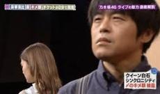 【乃木坂46】白石麻衣さん、ガチで最後の決めシーンふと、これ思い出さないか心配になった…