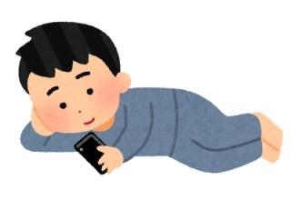 未だにiPhone8使ってる奴wwwwwwwwwwww