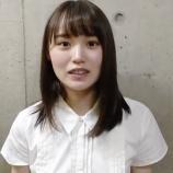 『『坂道研修生・どろかつこと増本綺良のコメント動画が公開wwwwww』の画像