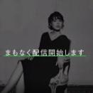 Kaede 生誕配信ライブbeside you withスカート(関東某所より)