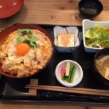 『ねぶ家(炉端・旬菜)の親子丼ランチを堪能!(戸田駅東側すぐ)』の画像