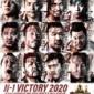 \明日!!!!!/ 🏆N-1 VICTORY 2020🏆 📅...