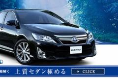 【祝】トヨタ『カムリ』、韓国カー・オブ・ザ・イヤーに 輸入車では初
