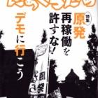 『『たぁくらたぁ』27号発売』の画像