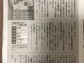 【朗報】加藤紗里さん、マジでガチのカープファンだったwwwww