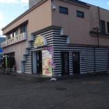 『どんどん庵 名和店@愛知県東海市名和町二番割上』の画像