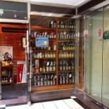 『JALPAKで上海[2日め]その6:上海で「うどん専門店」とは・・・』の画像