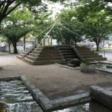 『戸田市東町公園 水の流れるピラミッドのある公園です』の画像