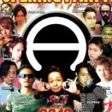 『営業停止中のatomが11/8に「SHIBUYA-A」として完全オープン!』の画像