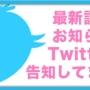 AKBINGO!「次世代エースが激突!全グループ対抗バレンタイン胸キュンバトル!AKB48 SKE48 NMB48 HKT48 NGT48 STU48  チーム8」の感想まとめ(キャプチャ画像あり)