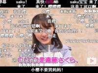【乃木坂46】日本と中国で人気メンバーに違いってあるの?