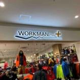 『ワークマンの公式アンバサダーになった!』の画像