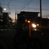 『東京湾一周』の画像