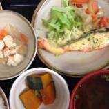 『今日のあべQ(鮭のマヨコーン焼き)』の画像