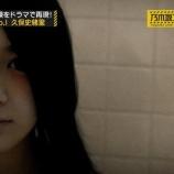 『【乃木坂46】久保史緒里の『吉田すぎて』とかいうパワーワードwwwwww』の画像
