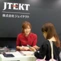 東京モーターショー2019 その36(JTEKT)