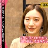 『【乃木坂46】胸が痛い・・・和田、樋口、中田の壮絶すぎる選抜履歴がこちら・・・』の画像