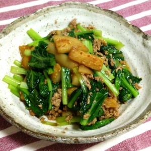 ナスと小松菜のひき肉炒め