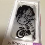 『ストライダに乗ってるiPhoneけーす』の画像