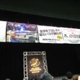 『全日本プロレス@竜美ヶ丘会館を観戦してきました!』の画像