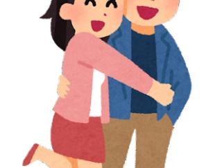 【悲報】心理学者「日本の男は強い女性が苦手。自分より年収や能力の低い女性ばかりを選びたがる」