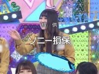【日向坂46】サリえもんの秘密道具登場!?wwwwwwwwwww