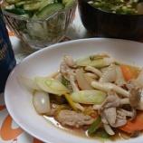 『XO醤で作る野菜炒めで、翌日は焼きそばに♪』の画像