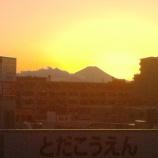 『午後4時40分 戸田公園駅ホームから美しい富士山シルエットが見えました!』の画像