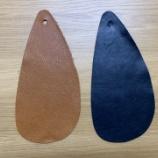 『ワタリジャパンの革の種類に新しい革が増えました』の画像