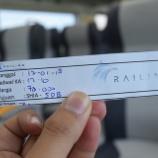 『【続】空港線、切符買って初乗車‼(まさかの現金払い・・・)』の画像