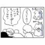 ++4月16日(金)++