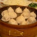 『上海旅行②~中国茶と豪華中華料理フルコースランチ🍴』の画像