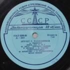 『メロディヤ( Melodiya)レコード』の画像