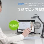 IPEVOオフィシャルブログ(日本語版)