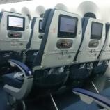 『【国際線】エコノミーの後方座席で気付いたことは?』の画像