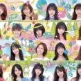 【お知らせ】AKB48大握手会・全国握手会におけるセレモニー企画(横断幕掲出等)について【AKB48/SKE48/NMB48/HKT48/NGT48/STU48/チーム8】