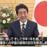 『それにもかかわらず、安倍さんを支持する人がわからないのですよ。同じ日本人として。』の画像