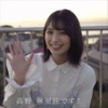 『【画像】高野麻里佳さんって声優にしてはあまりにも可愛いよな???』の画像